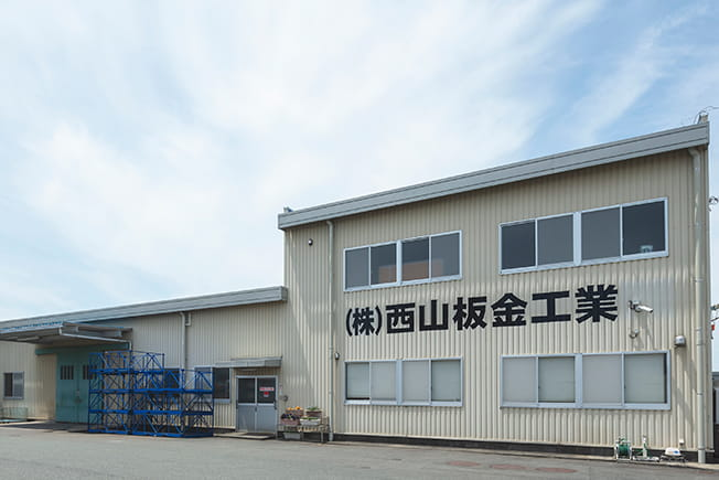 NISHIYAMA SHEET METAL WORKS
